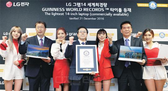 기네스북 오른 초경량 LG노트북 '그램 14'… 배터리는?